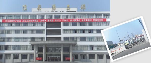 淮南市矿业集团潘三煤矿节能改造项目(节电率:30%) -